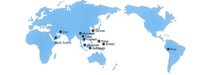 海外事業|株式会社ETSホールディングス