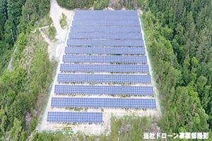 福島県高玉太陽光発電所新築工事|株式会社ETSホールディングス