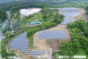 青森県南部町太陽光発電所新設工事|株式会社ETSホールディングス